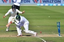 Nazmul Hossain Shanto is bowled by Trent Boult, New Zealand v Bangladesh, 2nd Test, Christchurch, 4th day, January 23, 2017