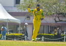 Damion Jacobs took figures of 2 for 22 in ten overs, Combined Campuses and Colleges v Jamaica, Regional Super50, Group B, Cave Hill, January 24, 2017