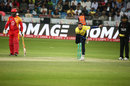 Shahid Afridi has a bowl, Islamabad United v Peshawar Zalmi, Pakistan Super League 2017, Dubai, February 9, 2017