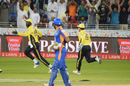 Darren Sammy wheels away in celebration after taking a catch, Karachi Kings v Peshawar Zalmi, Pakistan Super League, Dubai, February 10, 2017