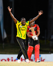 Jerome Taylor shouts a successful lbw appeal against Nicholas Alexis, Jamaica v Trinidad & Tobago, WICB Regional Super50 2016-17, 1st semi-final, Antigua, February 15, 2017