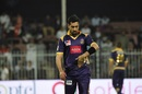 Umar Gul adjusts his line while walking to his run up, Islamabad United v Quetta Gladiators, Pakistan Super League 2017, Sharjah, February 15, 2017