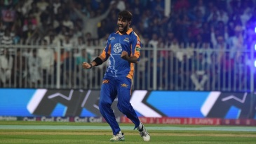 Imad Wasim celebrates one of his two wickets
