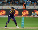 Mahmudullah has a bowl, Karachi Kings v Quetta Gladiators, PSL 2017, Dubai, February 24, 2017