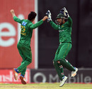 Shadab Khan and Sarfraz Ahmed do a jig after Rovman Powell fell for a duck, West Indies v Pakistan, 2nd T20I, Port of Spain, March 30, 2017