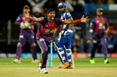Ashok Dinda conceded 30 runs in the final over - the most expensive of the IPL, Rising Pune Supergiant v Mumbai Indians, IPL 2017, Pune, April 6, 2017