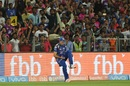 Tim Southee drops a catch off MS Dhoni in the 19th over of the chase, Rising Pune Supergiant v Mumbai Indians, IPL 2017, Pune, April 6, 2017