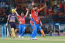 Praveen Kumar's appeal is turned down, Gujarat Lions v Kolkata Knight Riders, IPL 2017, Rajkot, April 7, 2017