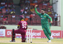Mohammad Hafeez celebrates the wicket of Jason Mohammed, West Indies v Pakistan, 2nd ODI, Providence, April 9, 2017
