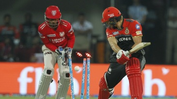 Shane Watson was bowled in the first over of the game
