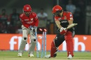 Shane Watson was bowled in the first over of the game, Kings XI Punjab v Royal Challengers Bangalore, IPL 2017, Indore, April 10, 2017
