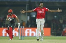 Varun Aaron had a tight call for lbw go his way, Kings XI Punjab v Royal Challengers Bangalore, IPL 2017, Indore, April 10, 2017