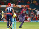 Deepak Chahar was elated after removing Aditya Tare, Rising Pune Supergiant v Delhi Daredevils, IPL 2017, Pune, April 11, 2017