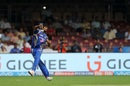 Jasprit Bumrah throws the ball, Royal Challengers Bangalore v Mumbai Indians, IPL 2017, Bangalore, April 14, 2017