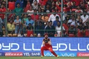 Mandeep Singh settles under the ball to take a catch, Royal Challengers Bangalore v Mumbai Indians, IPL 2017, Bangalore, April 14, 2017