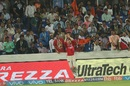 Eoin Morgan fluffed a catch at long-off, Sunrisers Hyderabad v Kings XI Punjab, IPL 2017, Hyderabad, April 17, 2017