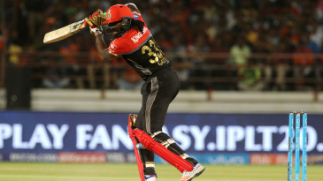 Chris Gayle guides one towards backward point