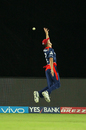 Chris Morris tries to snaffle a catch at the boundary rope, Sunrisers Hyderabad v Delhi Daredevils, IPL 2017, Hyderabad, April 19, 2017