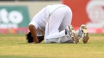 Mohammad Amir performs the sajdah after taking a five-wicket haul