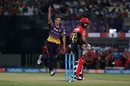 Nathan Coulter-Nile had Virat Kohli caught at slip in his first over, Kolkata Knight Riders v Royal Challengers Bangalore, IPL 2017, Kolkata, April 23, 2017