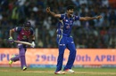 Jasprit Bumrah makes an appeal, Mumbai Indians v Rising Pune Supergiant, IPL 2017, Mumbai, April 24, 2017