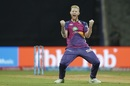 Ben Stokes is pumped up after taking out Jos Buttler, Mumbai Indians v Rising Pune Supergiant, IPL 2017, Mumbai, April 24, 2017