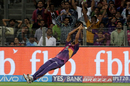 Jaydev Unadkat dropped Robin Uthappa at deep midwicket, Kolkata Knight Riders v Rising Pune Supergiant, IPL 2017, Pune, April 26, 2017