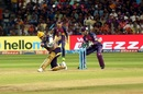 Robin Uthappa launches one over the leg side, Kolkata Knight Riders v Rising Pune Supergiant, IPL 2017, Pune, April 26, 2017