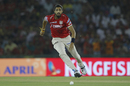 Ishant Sharma is airborne while sprinting after the ball, Kings XI Punjab v Sunrisers Hyderabad, IPL 2017, Mohali, April 28, 2017