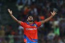Basil Thampi rejoices after dismissing MS Dhoni, Rising Pune Supergiant v Gujarat Lions, IPL 2017, Pune, May 1, 2017