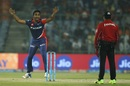Jayant Yadav thought he had David Warner trapped lbw off the game's first ball, Delhi Daredevils v Sunrisers Hyderabad, IPL 2017, Delhi, May 2, 2017