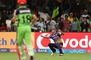 Piyush Chawla's drop of Virat Kohli did not hurt Kolkata Knight Riders much, Royal Challengers Bangalore v Kolkata Knight Riders, IPL 2017, Bengaluru, May 7, 2017
