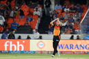 Moises Henriques held on to a catch at cover to send Hardik Pandya back, Sunrisers Hyderabad v Mumbai Indians, IPL 2017, Hyderabad, May 8, 2017