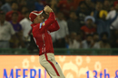 Shaun Marsh safely pouched Gautam Gambhir's catch at deep midwicket, Kings XI Punjab v Kolkata Knight Riders, IPL 2017, Mohali, May 9, 2017