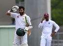 Azhar Ali does the salute, again, West Indies v Pakistan, 3rd Test, Roseau, 2nd day, May 11, 2017