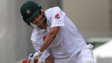 Younis Khan shapes up to play through the leg side