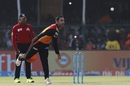 Mohammad Nabi bowled three tight overs in his first spell, Gujarat Lions v Sunrisers Hyderabad, IPL 2017, Kanpur, May 13, 2017