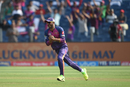 Manoj Tiwary pouched a straightforward catch at short cover to send back Martin Guptill, Rising Pune Supergiant v Kings XI Punjab, IPL 2017, Pune, May 14, 2017