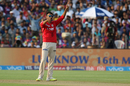 Axar Patel bowled Rahul Tripathi, Rising Pune Supergiant v Kings XI Punjab, IPL 2017, Pune, May 14, 2017