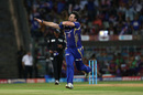 Mitchell McClenaghan bowled Rahul Tripathi in the first over, Mumbai Indians v Rising Pune Supergiant, Qualifier 1, IPL, Mumbai, May 16, 2017