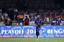 Ambati Rayudu is all smiles after holding onto a catch, Mumbai Indians v Kolkata Knight Riders, Qualifier 2, IPL 2017, Bengaluru, May 19, 2017