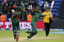 Mahmudullah and Mosaddek Hossain exult after Bangladesh's win, New Zealand v Bangladesh, Group A, Champions Trophy 2017, Cardiff, June 9, 2017