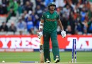 Soumya Sarkar was bowled in the first over, Bangladesh v India, Champions Trophy 2017, Edgbaston, June 15, 2017