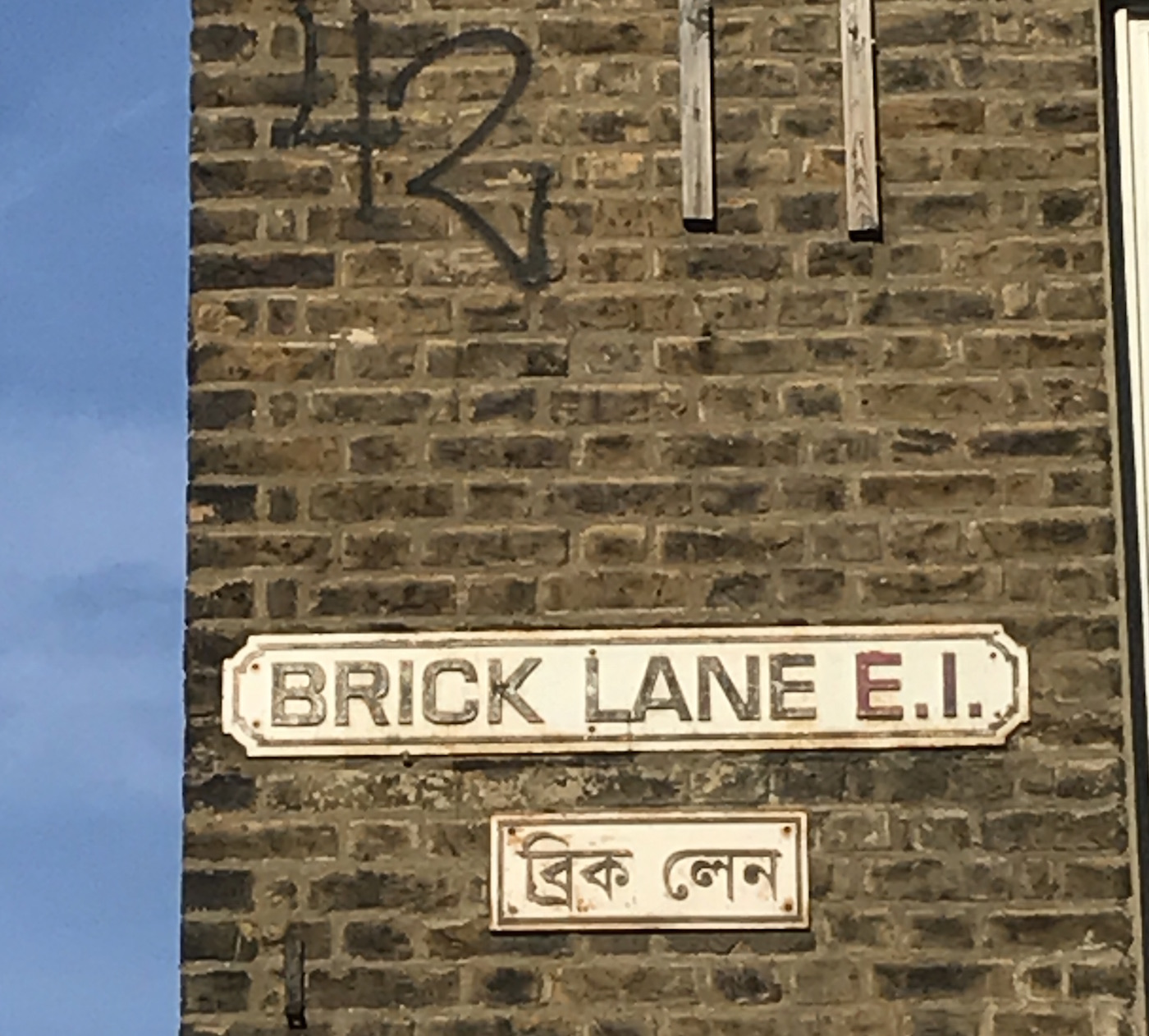 brick lane question