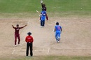 Devendra Bishoo had Shikhar Dhawan lbw for 87, West Indies v India, 1st ODI, Port-of-Spain, June 23, 2017