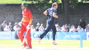 Josh Davey bowls Craig Ervine for 30, Scotland v Zimbabwe, 2nd ODI, Edinburgh, June 17, 2017