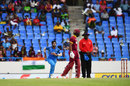 Umesh Yadav runs into bowl amid flying seagulls, West Indies v India, 3rd ODI, Antigua, June 30, 2017