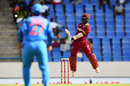 Jason Mohammed lets a bouncer go, West Indies v India, 3rd ODI, Antigua, June 30, 2017