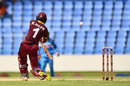 Kyle Hope skies an attempted drive, West Indies v India, 4th ODI, Antigua, July 2, 2017