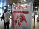 A sponsor's banner at the airport greets the women's team, Mumbai, July 26 2017